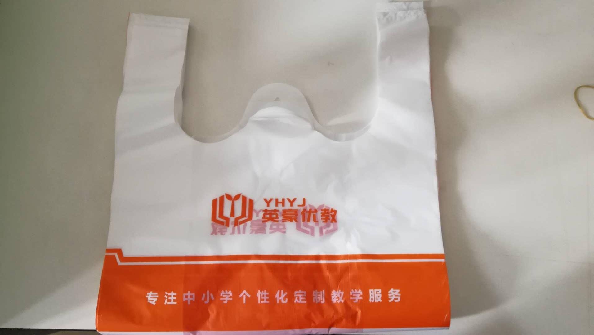 鉴别塑料袋使用的是何种材质的方法
